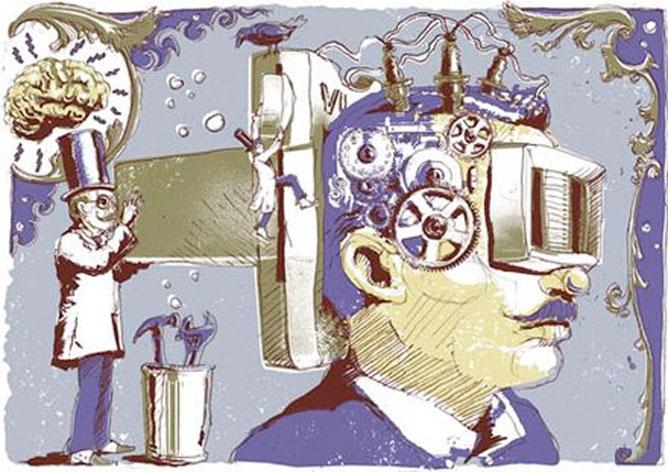 Absztrakt ábrázolása az elmének az agynak a szubjektív gondolkodásnak és világképnek.