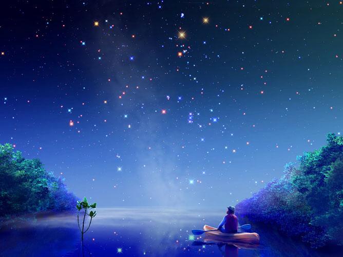 Csillagok.