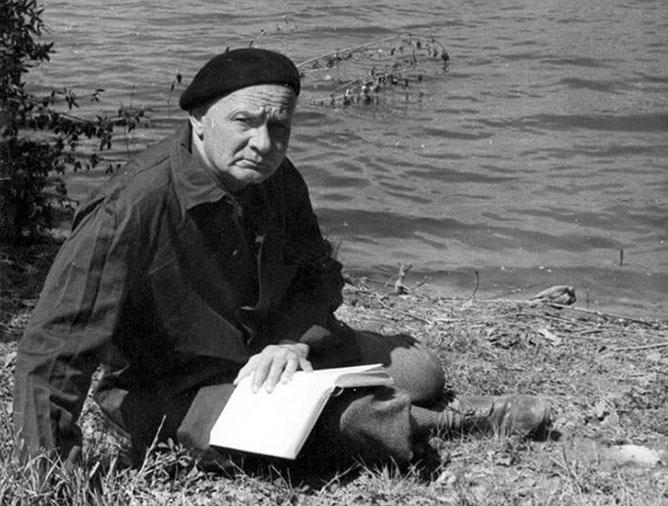 Hamvas Béla.