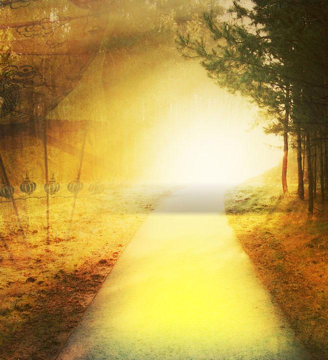 Isteni út.